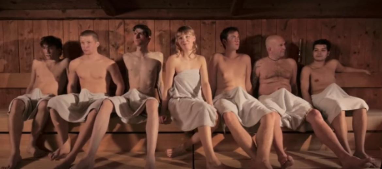 Мужчин и женщин фото в бане
